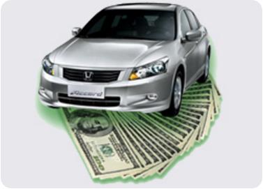 Купить авто с автоломбарда в сочи