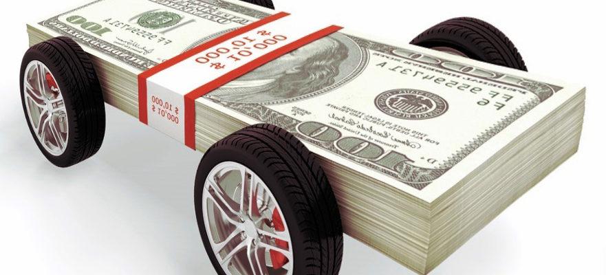 Почему автовыкуп в Киеве прибыльный для покупателя?