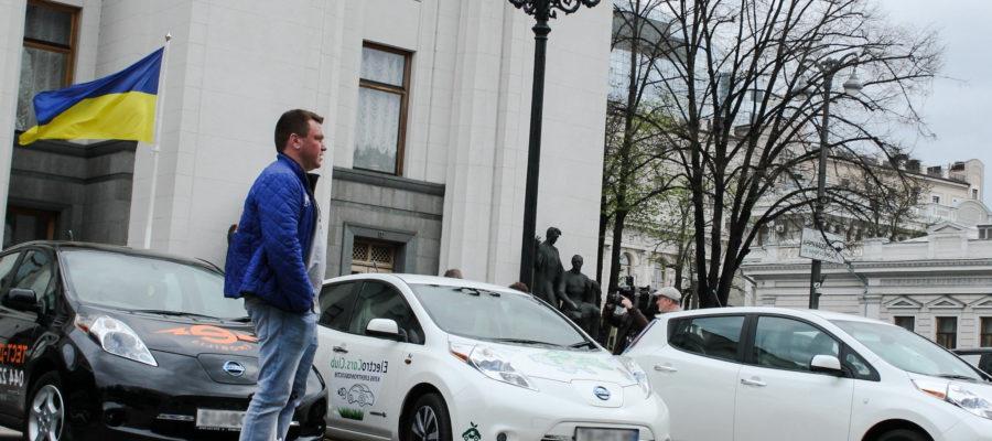 Как в Украине продают электокары