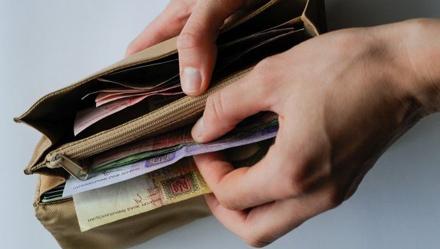 Отчет Нацбанка о фальшивых купюрах
