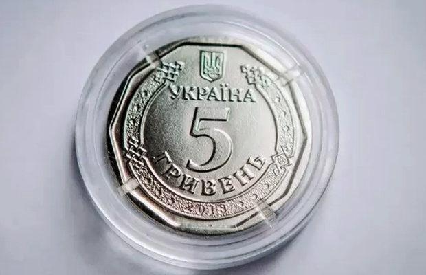 Новые монеты в 5 гривен